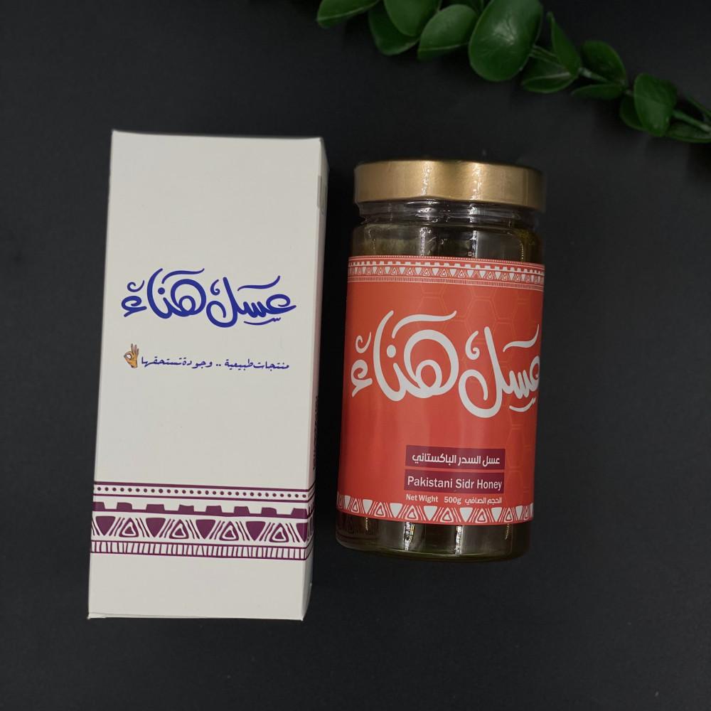 عسل السدر الباكستاني من عسل هناء الالمعي - نصف كيلو