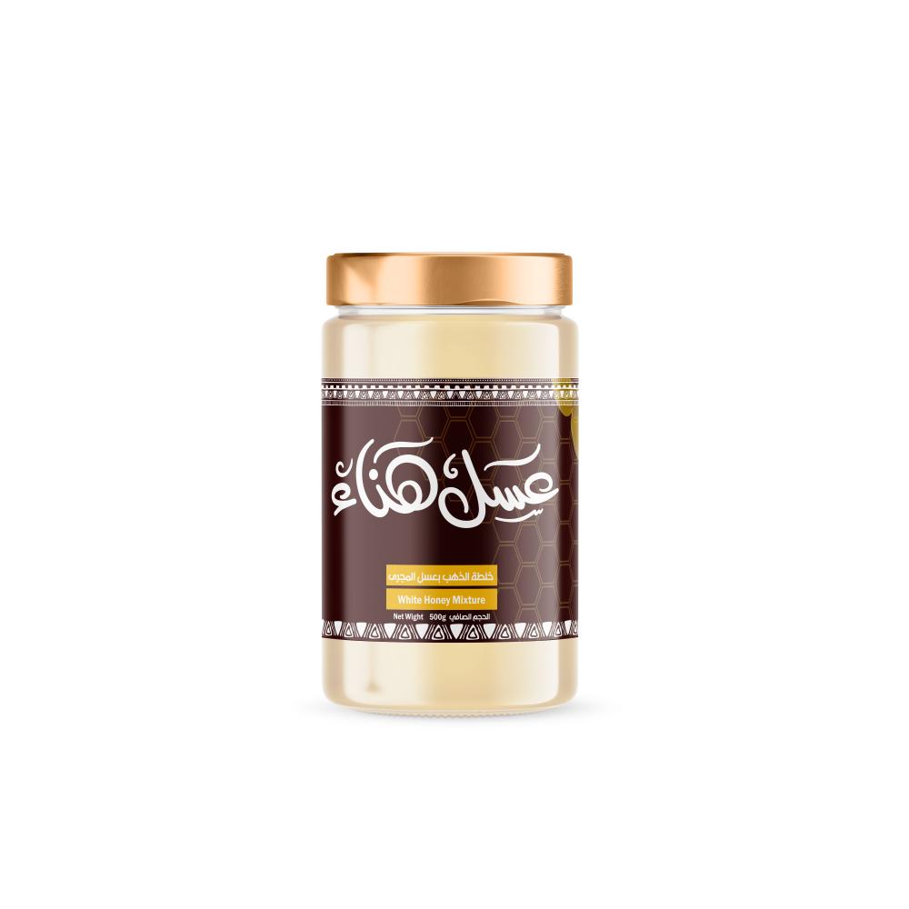 خلطة الذهب بعسل المجرى من عسل هناء الالمعي - نصف كيلو