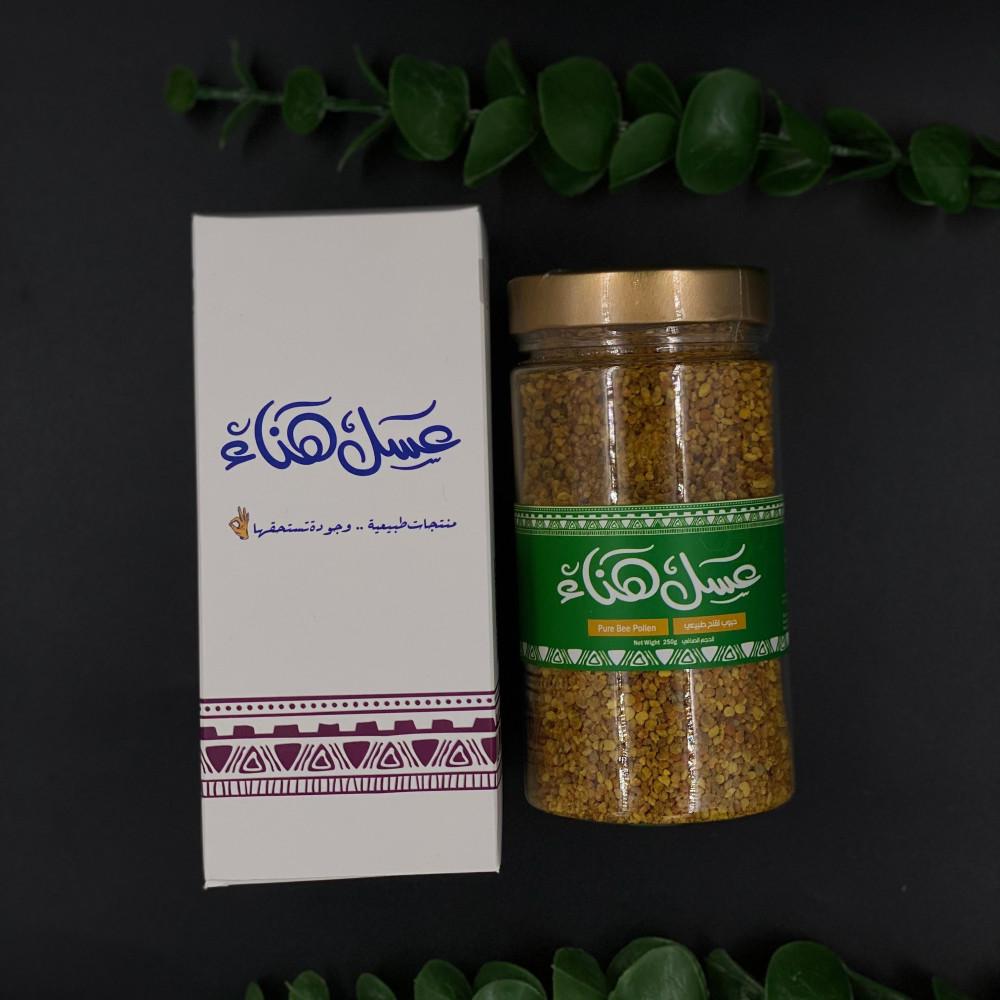 حبوب اللقاح من متجر عسل هناء - ربع كيلو