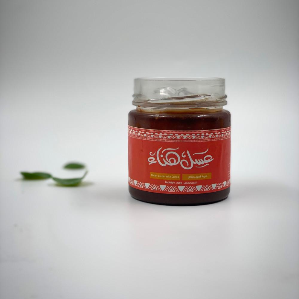 كريمة العسل بالكاكاو من متجر عسل هناء - ربع كيلو