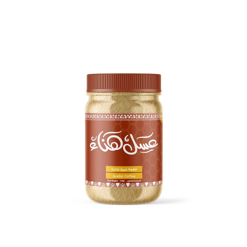 القهوة العربية الفاخرة من متجر عسل هناء - 1 كيلو