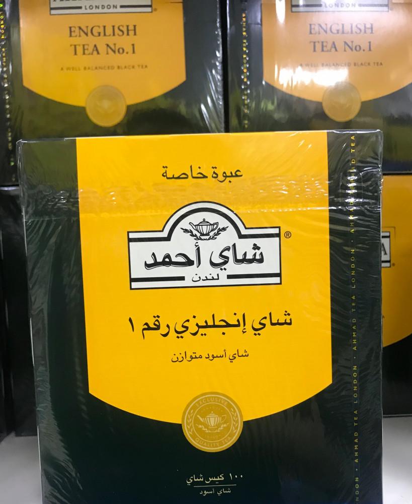 خيال اسمى صورى شكلى بالاسم فقط نفخ افضل انواع شاي احمد Comertinsaat Com