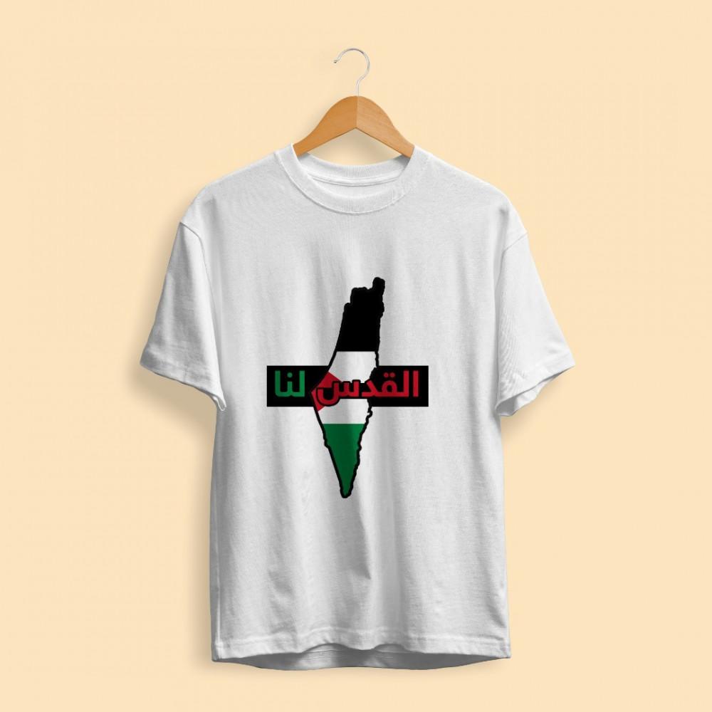 تيشيرت فلسطين