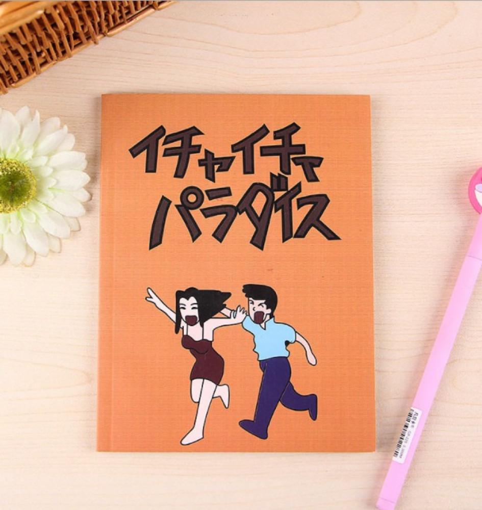 كتاب كاكاشي