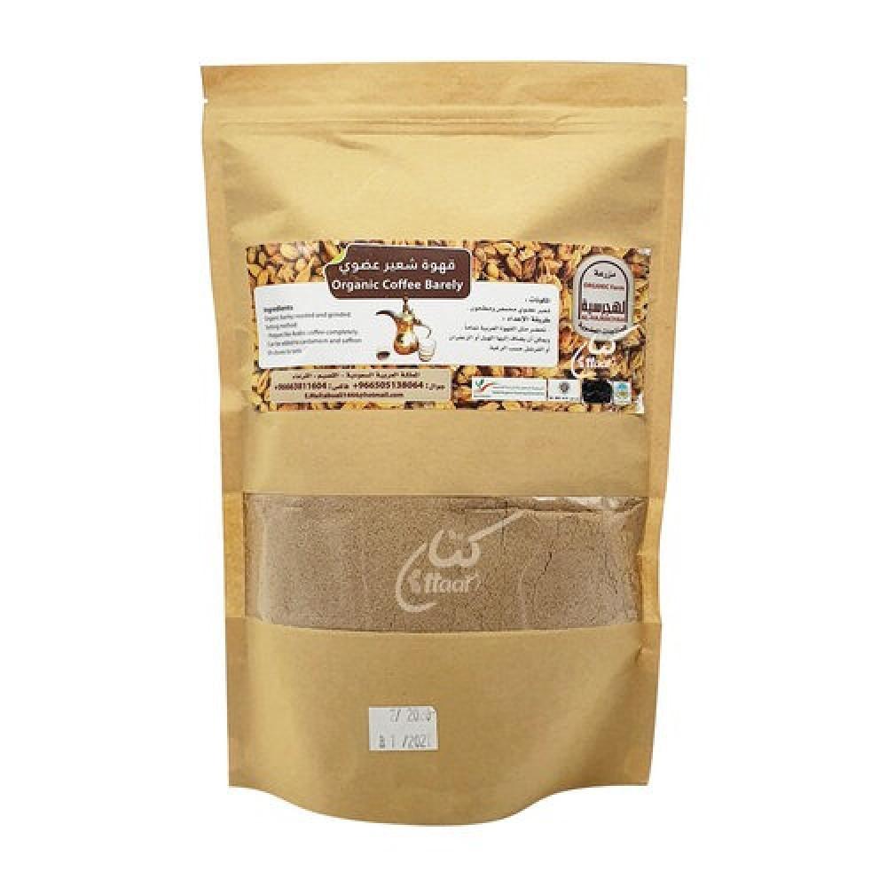 قهوة شعير عضوية من الهجرسية 800 جرام