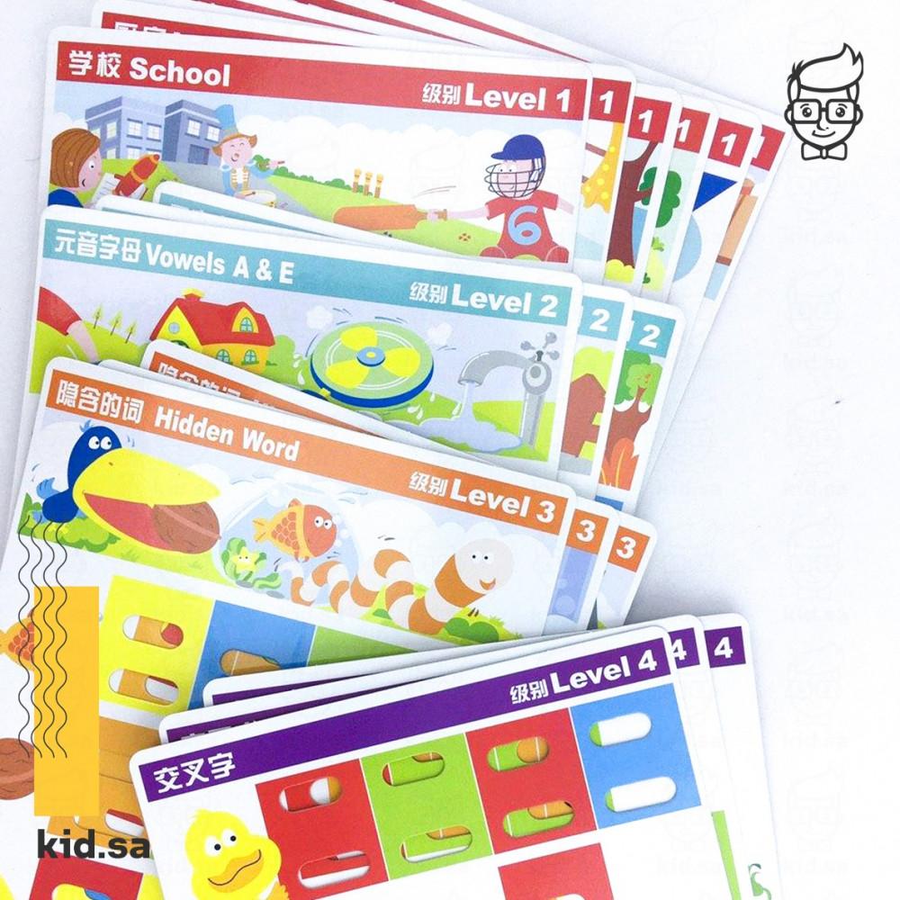 العاب وضع حروف الكلمات على البطاقات
