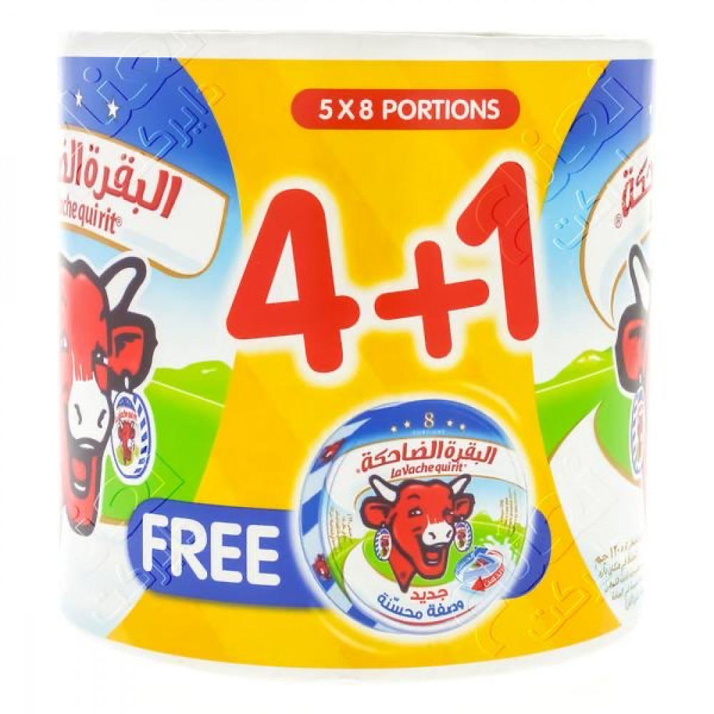 جبن مثلثات البقرة الضاحكة 8 5 مجانا 120 جم بنت النور للأغذية