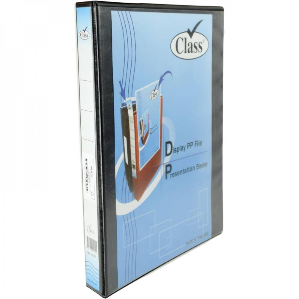 Class, stationery, binder, ملف, كلاس, قرطاسية