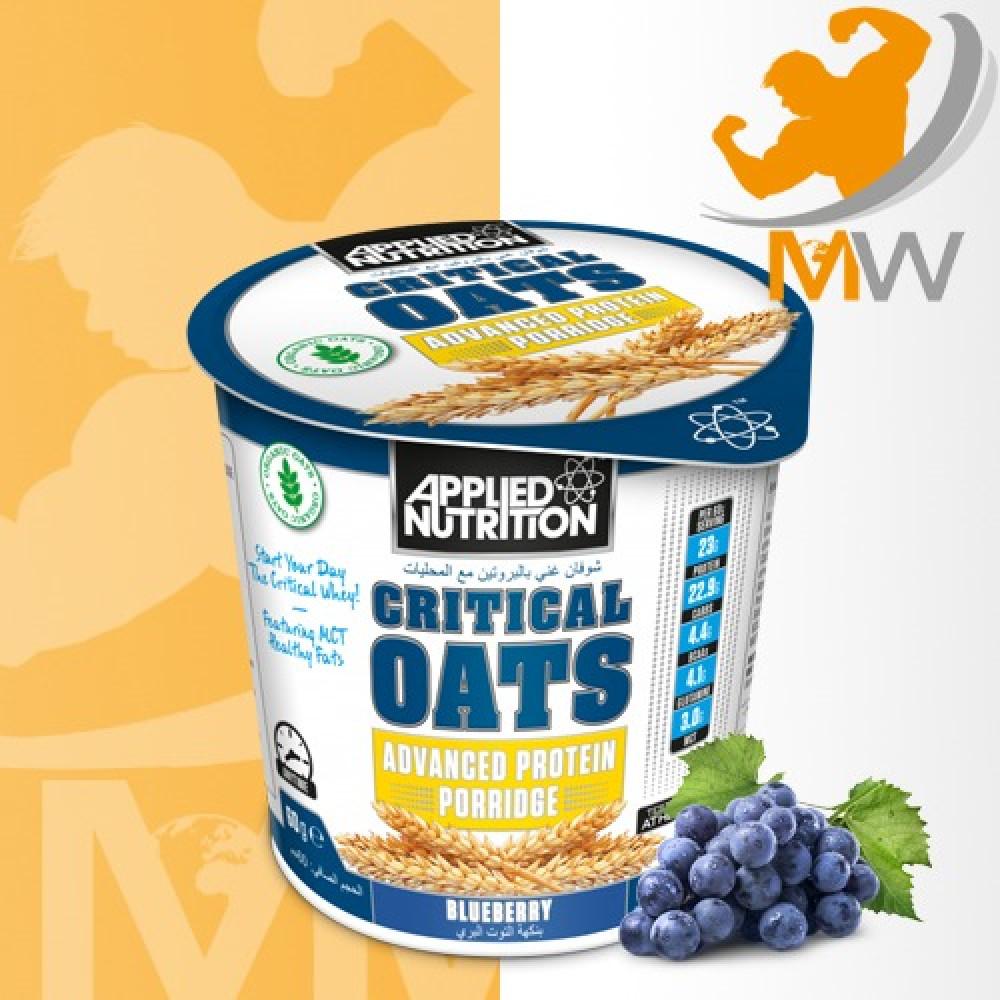 عالم العضلات مكملات غذائية شوفان كرتيكال اوتس شوفان 3 كيلو توت أزرق