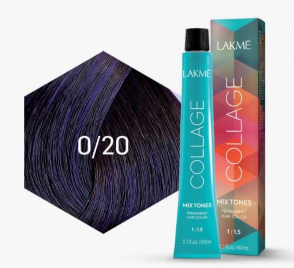 لاكمي صبغة الشعر كولاج كريم بنفسجي 20-0 60مل Lakme Collage Creme Hair