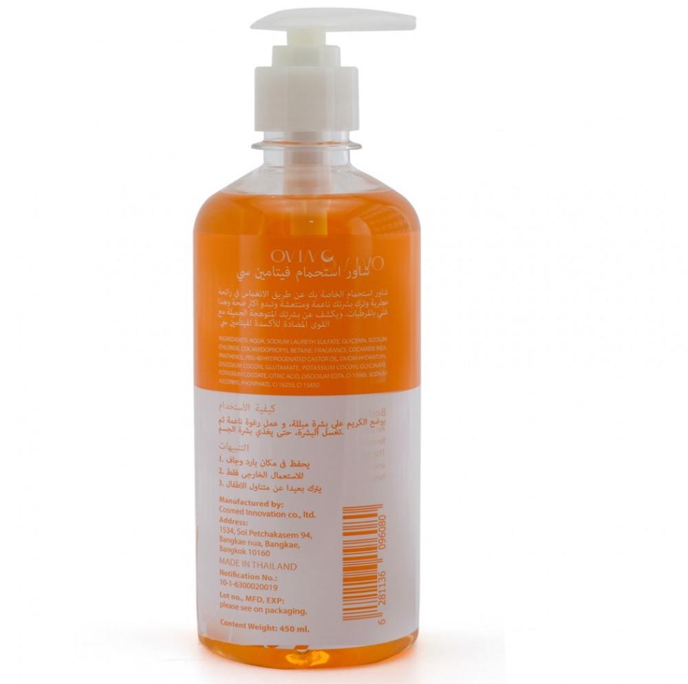 جل الاستحمام بفيتامين سي من اوفينو 450 مل  شاور استحمام