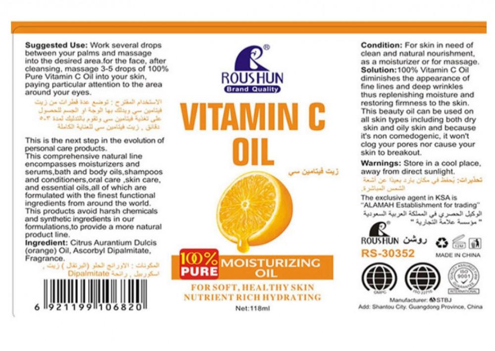 روشن زيت فيتامين سي الطبيعي للتفتيح والترطيب 118مل ROUSHUN VITAMIN C O