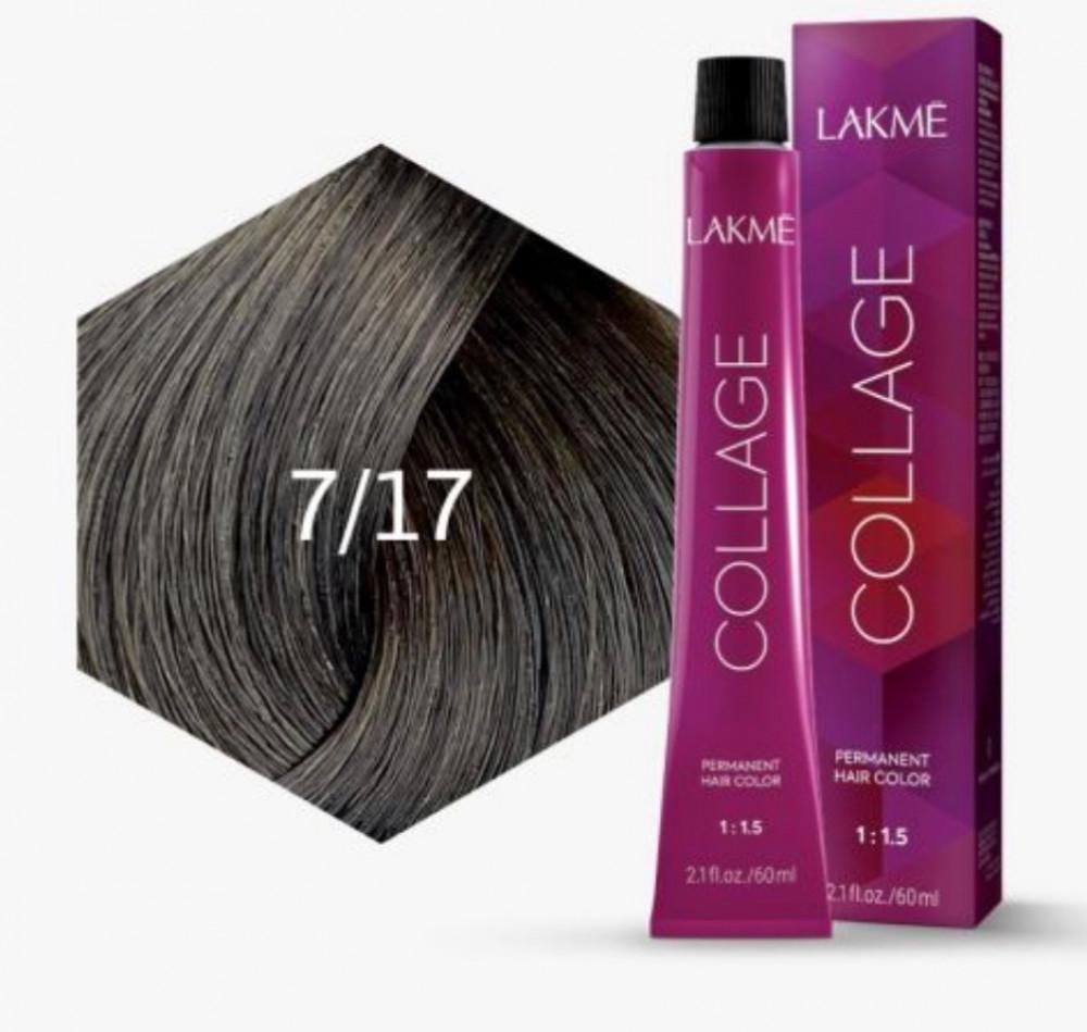 لاكمي صبغة الشعر كولاج كريم اشقر رمادي متوسط 17-7 60مل Lakme Collage C