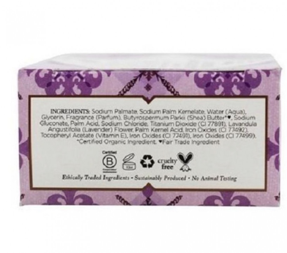 Nubian Heritage Soap Bar, Lavender and Wildflower