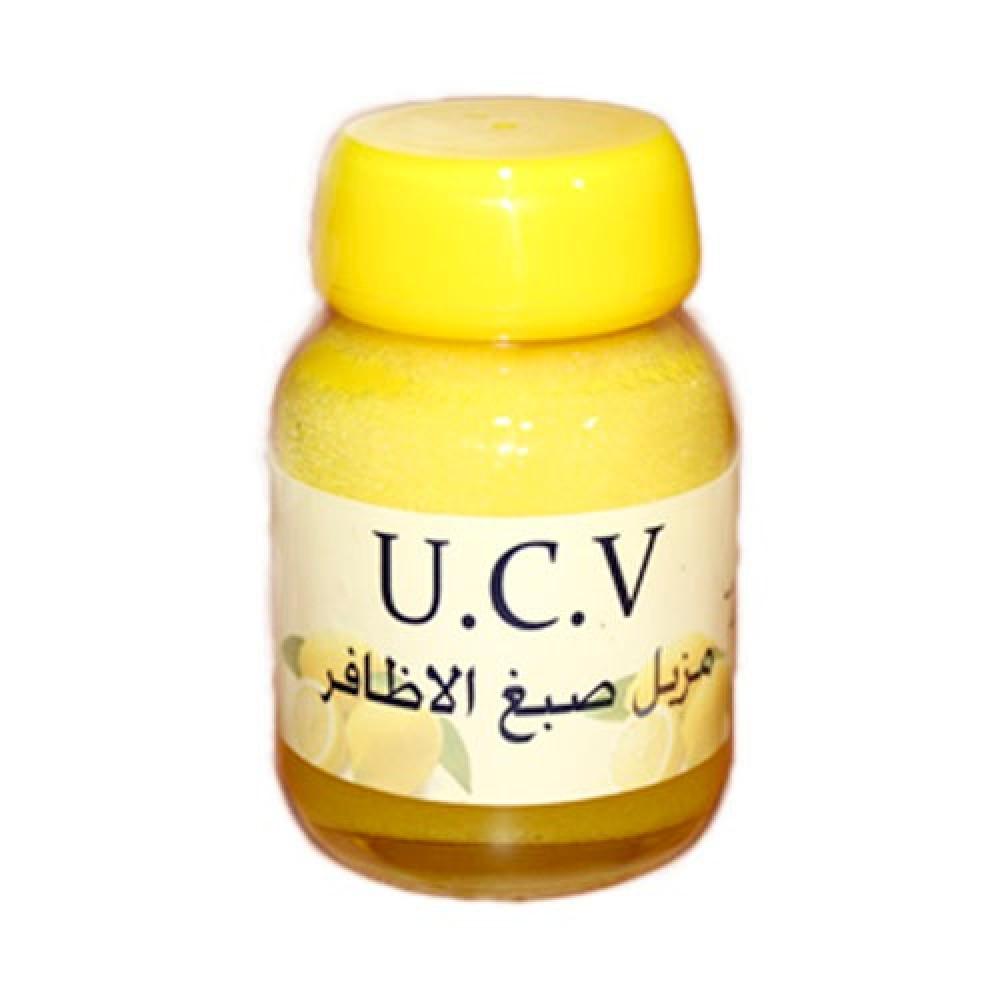 مزيل طلاء الاظافر بروائح الفواكه  من UCV