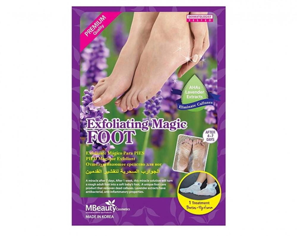 ام بيوتي جوارب سحرية لتقشير القدمين Mbeauty FXFOLIATING MAGIC Foot