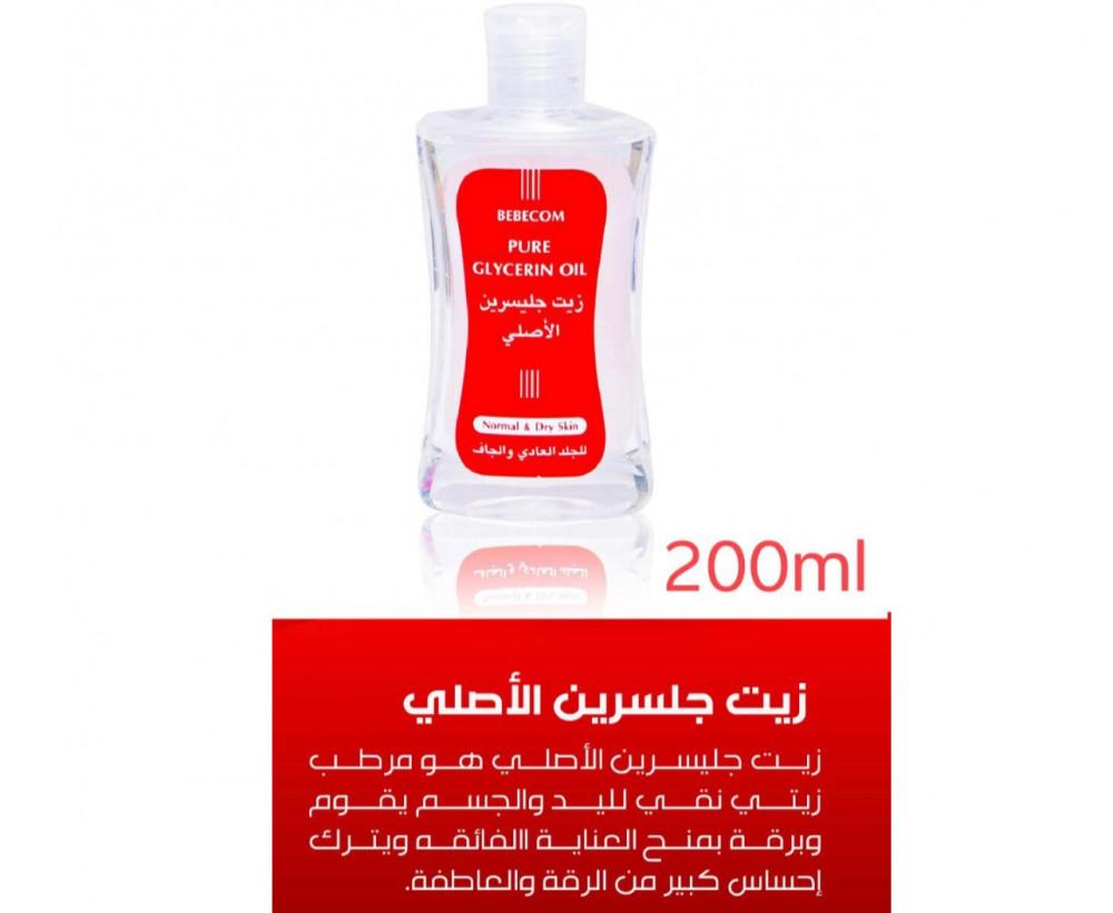 بيكوم زيت الجليسرين النقي 200مل BECOM PURE GLYCERIN OIL