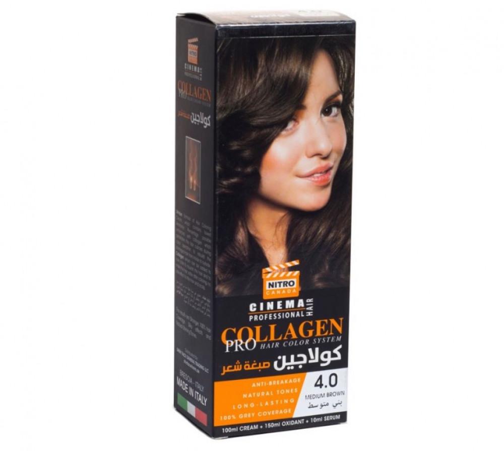 نيترو كندا سينما كولاجين صبغة شعر بني متوسط