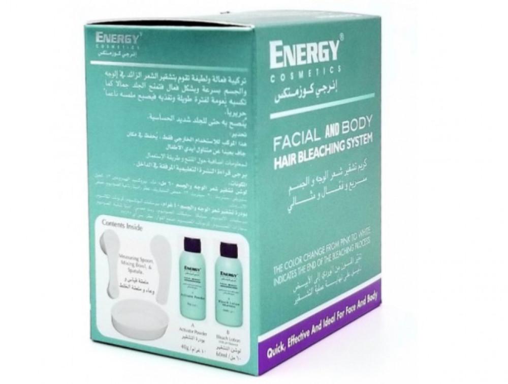 انرجي كوزماتيكس كريم تشقير الوجه والجسم Energy Cosmetics Facial Bleach