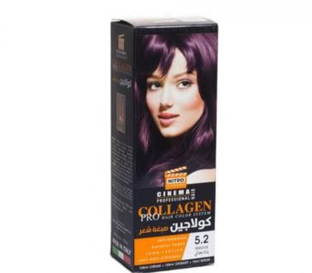 نيترو كندا سينما كولاجين صبغة شعر باذنجاني