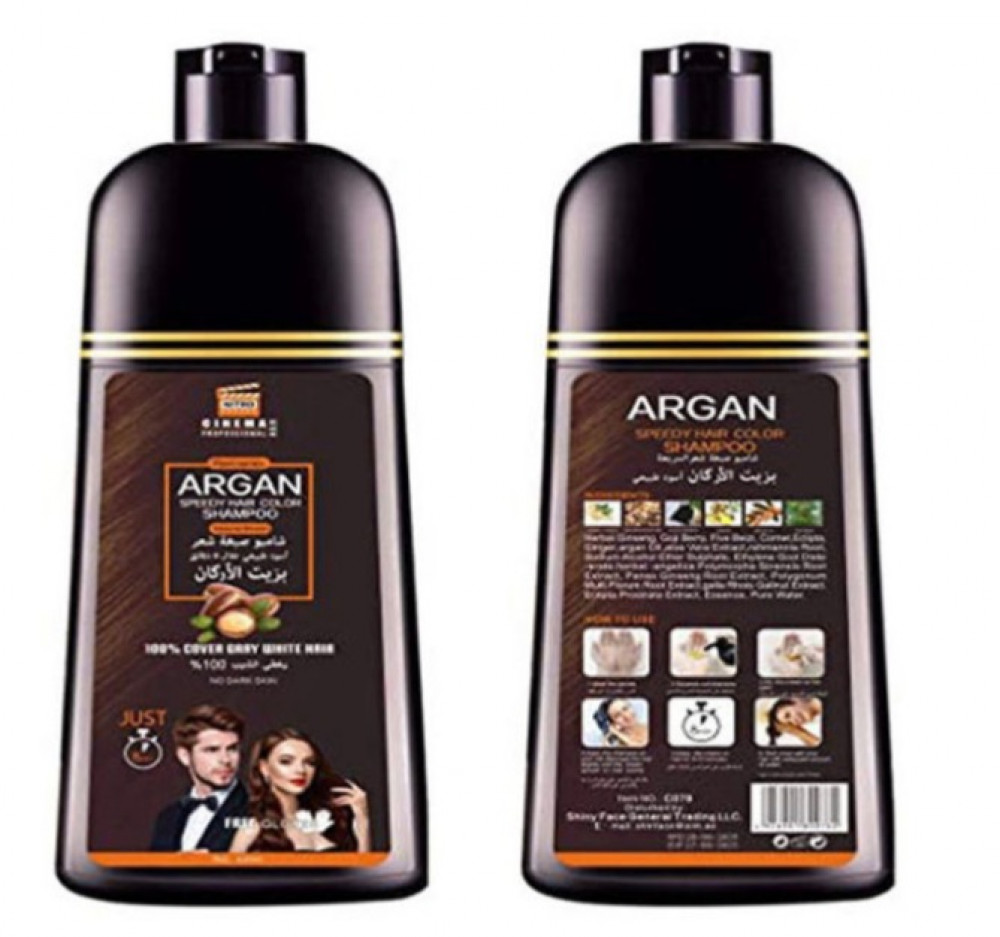 nitro canada Argan Oil Express Hair Dye Shampoo 420ml
