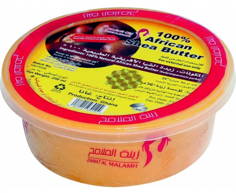زينة الملامح زبدة الشيا الافريقية 250 غم AFRICAN SHEA BUTTER