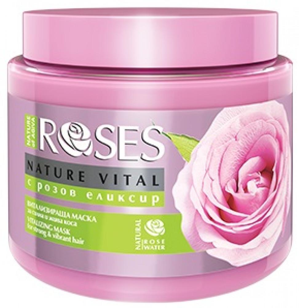 روزس ماسك تنشيط الشعر بخلاصة الورد لجميع انواع الشعر الورد 500مل
