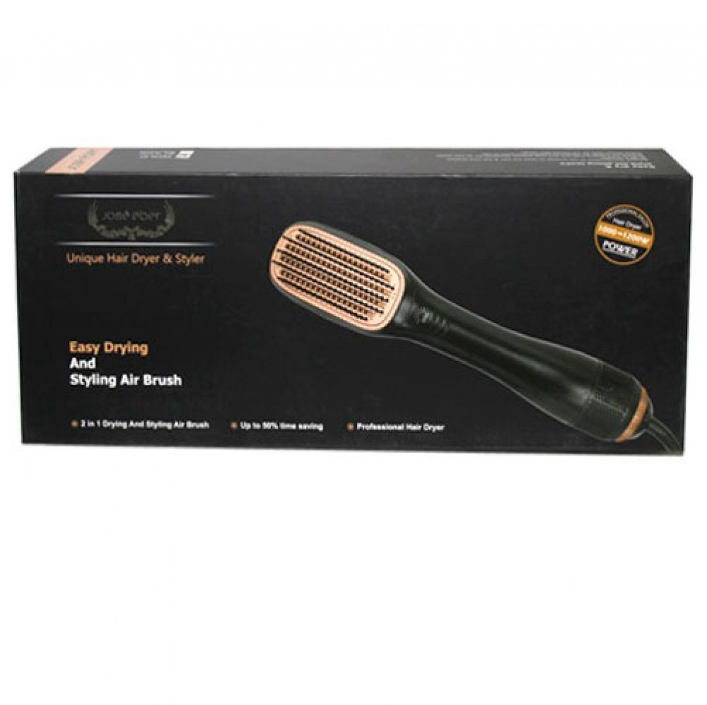 جوسي ايبر مجفف ومصفف شعر  ذهبي joseeber Hair Dryer and Styler  golden