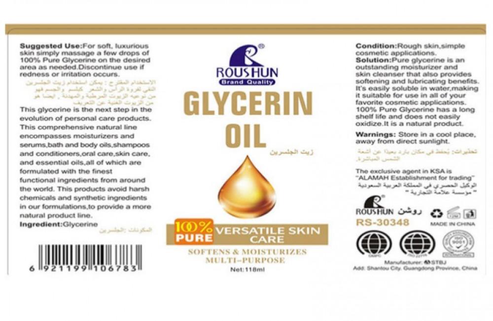 روشن زيت الجلسرين النقي للترطيب  118مل  ROUSHUN GLYCERIN OIL