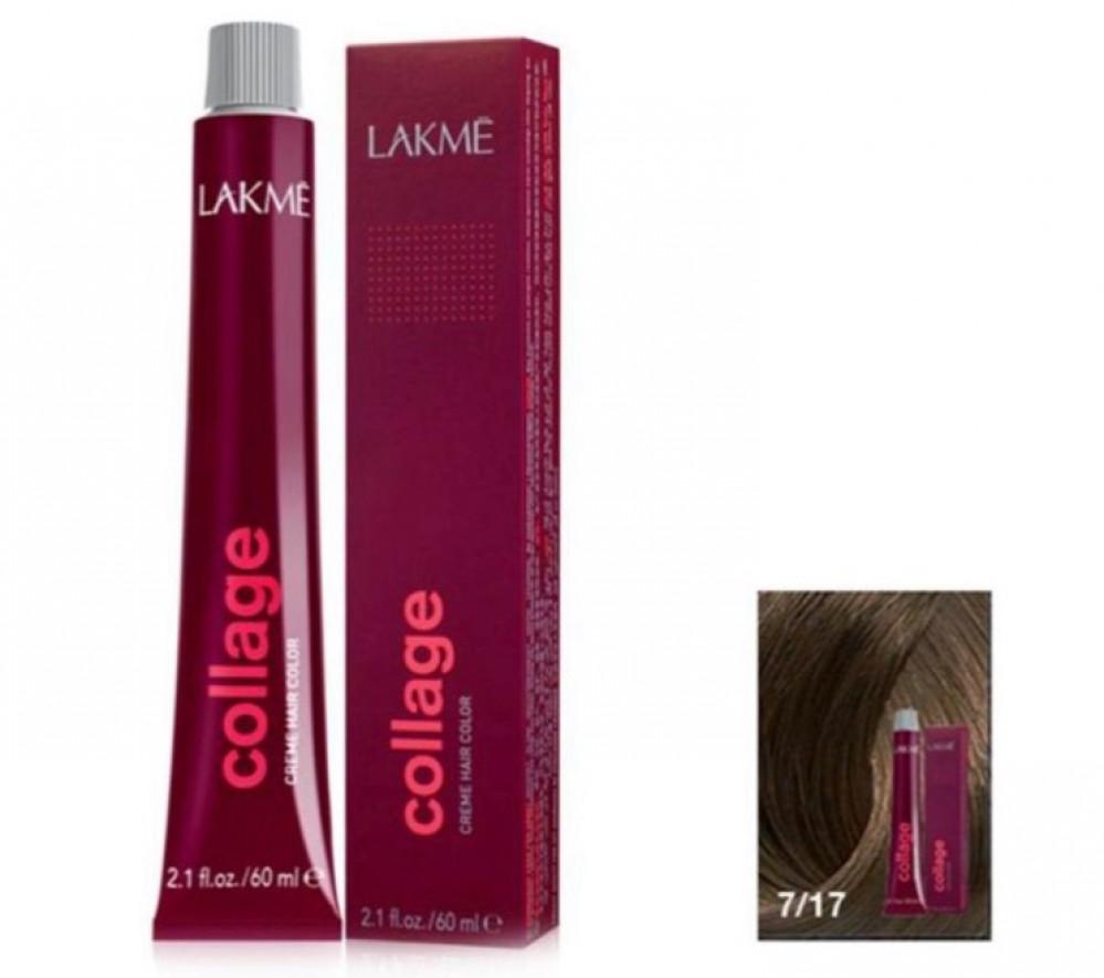 لاكمي صبغة الشعر كولاج كريم اشقر ازرق رمادي متوسط 7على17 60مل Lakme