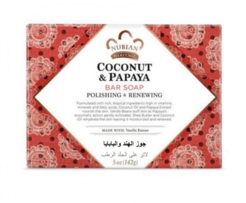 Nubian Heritage Coconut And Papaya Soap