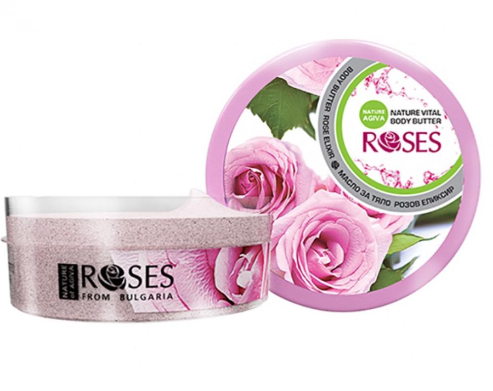 روزس مقشر الجسم  بإكسير الورد لتنظيف لطيف وإنعاش وترطيب البشرة 200مل