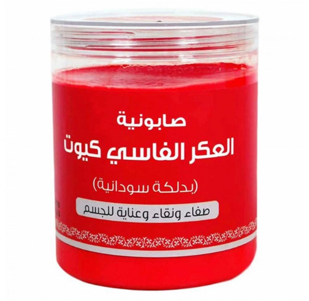 كيوت صابون اكير فاسي صابونية العكر الفاسي 700غم Cute Aker Fassi Soap