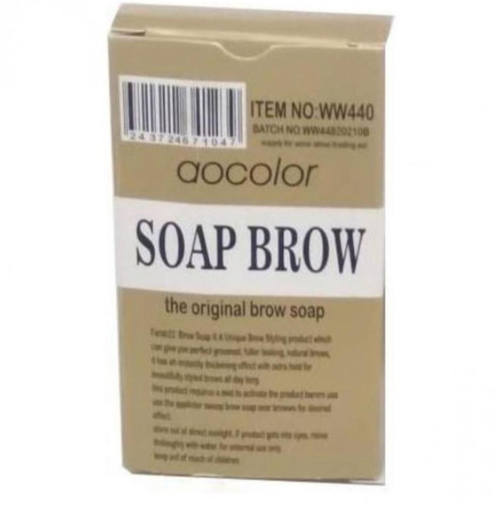 دوكولر صابون الحواجب ذا اوريجينال DOCOLOR Original Brow Soap Multi Col