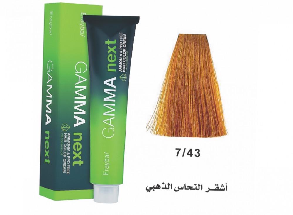 صبغة شعر جاما خالي من الامونيا  Ereyba Gamma next Ammonia  And PPD fre