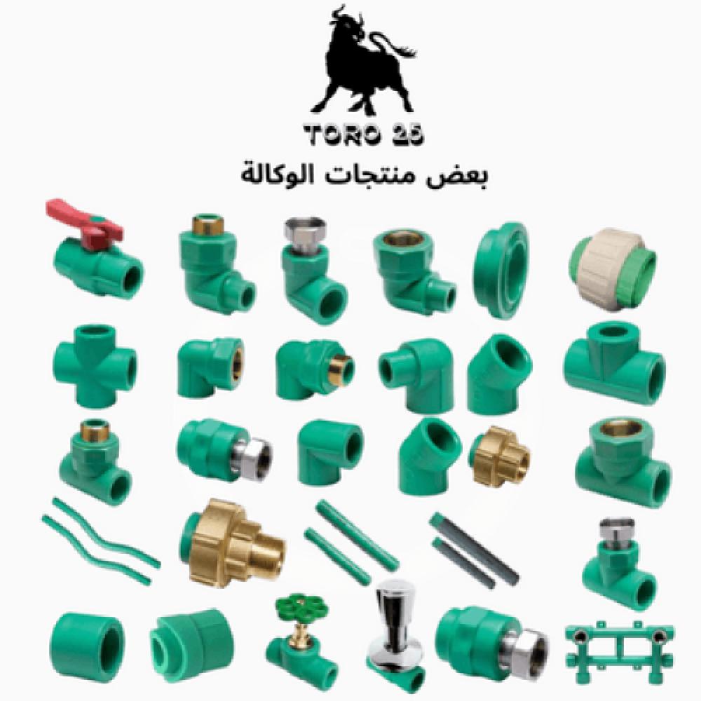انابيب حرارية TORO 25 صناعة ايطالي ضمان 50 عام