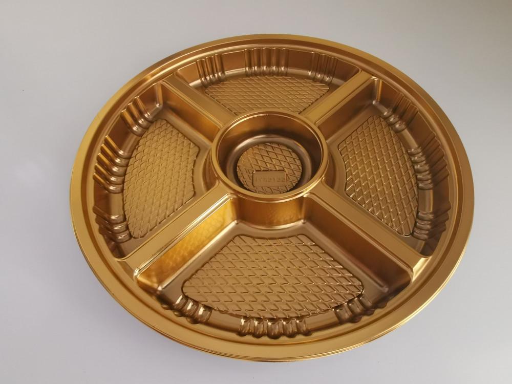 صحن بلاستيك مقسم دائري ذهبي مع غطاء