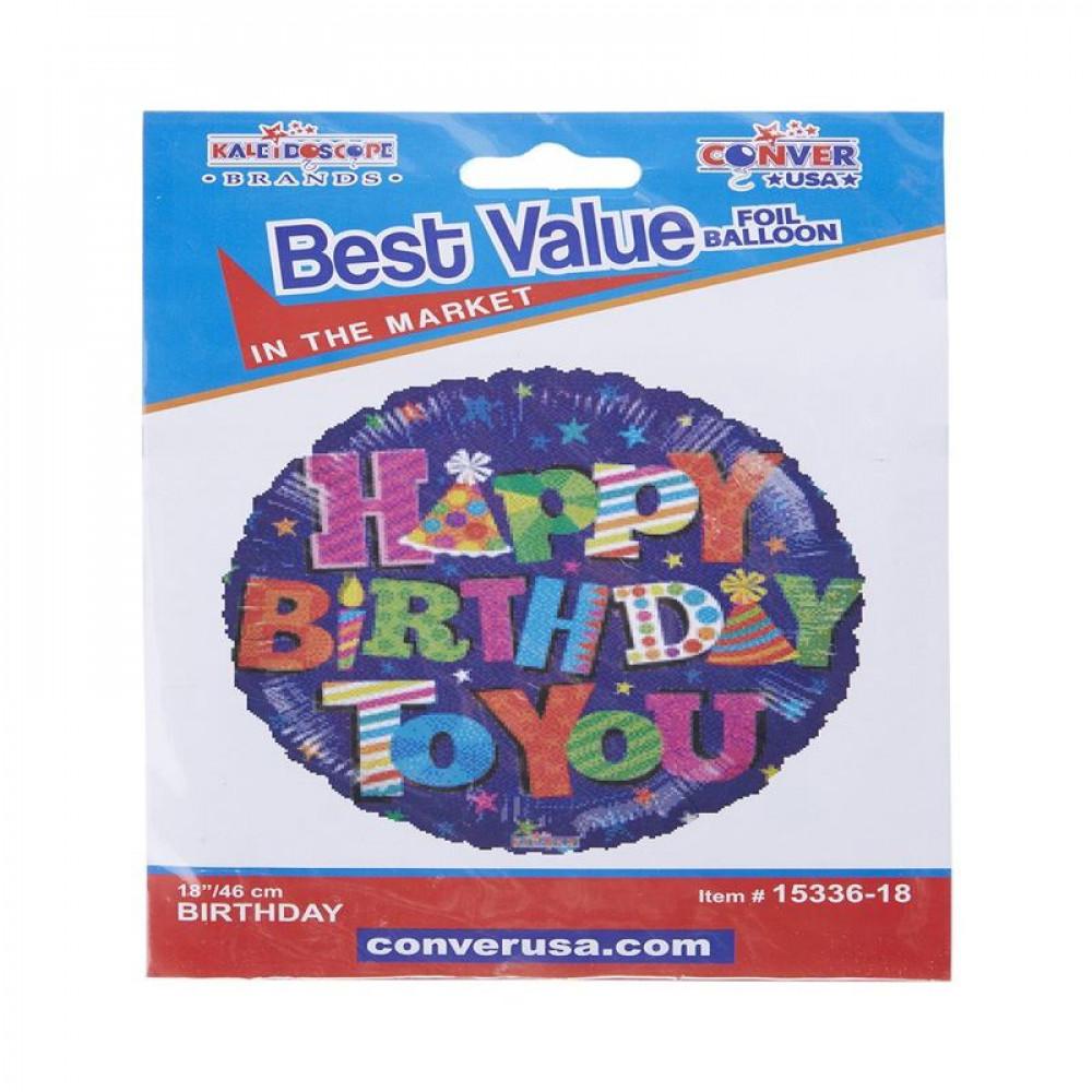 بالون عيد ميلاد سعيد, بالون أزرق, بلونات أشكال, Birthday Balloons