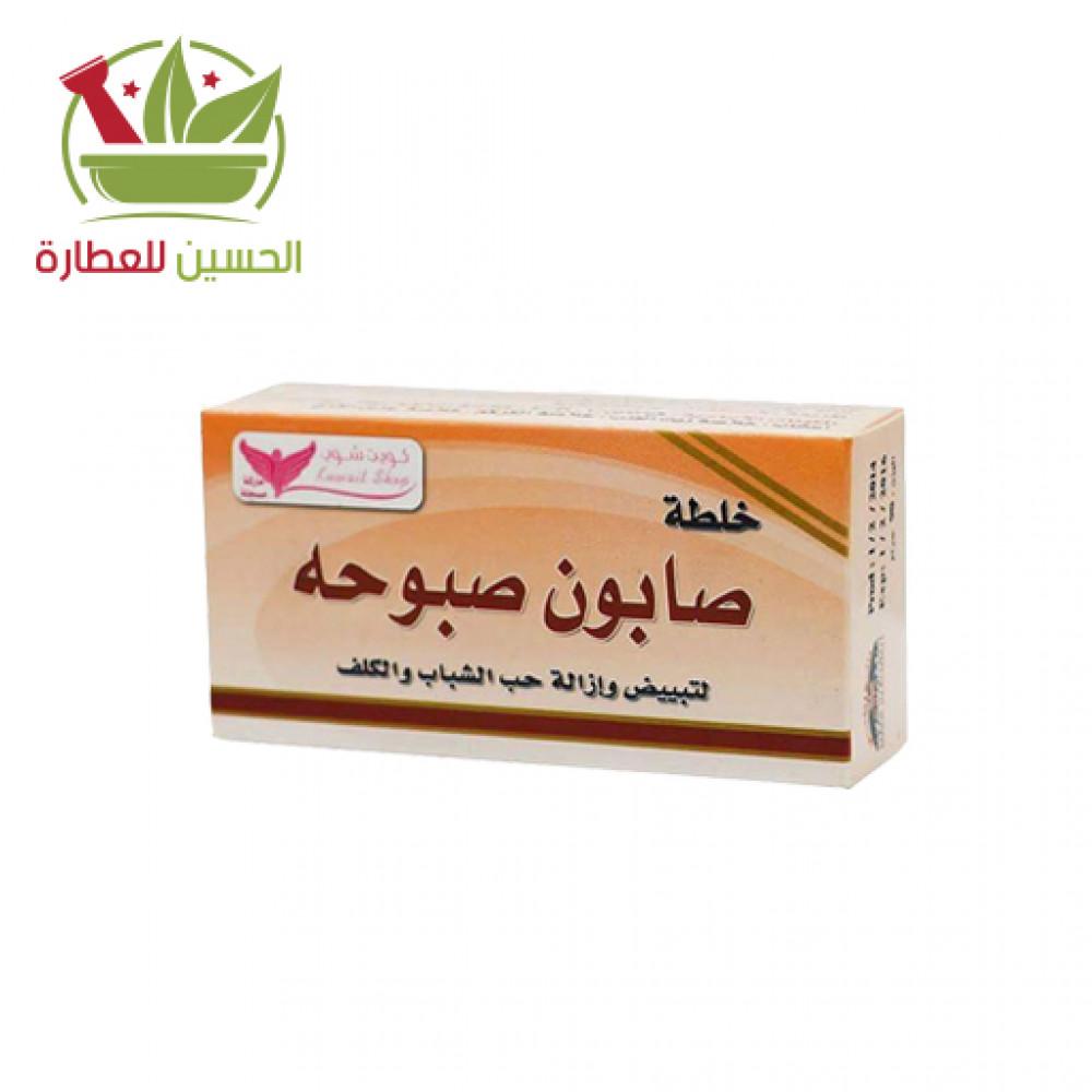 صابون صبوحة كويت شوب مركز الحسين