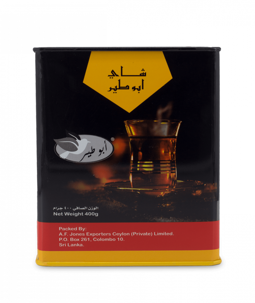 بياك-ابوطير-شاي-معدن-شاي