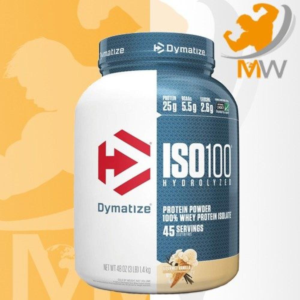 عالم العضلات muscles world مكملات غذائية ايزو بروتين بار واي بروتينات