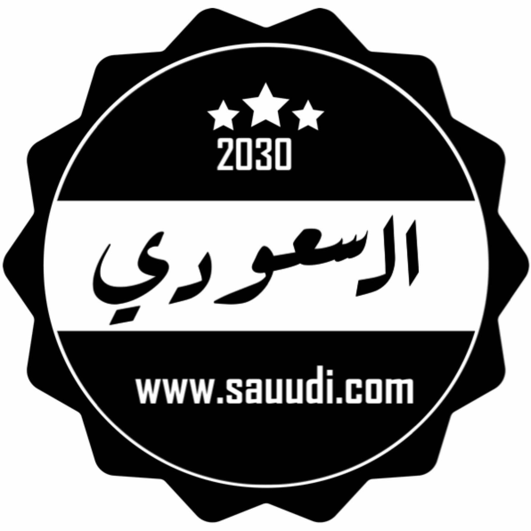 السعودي للخدمات الالكترونية