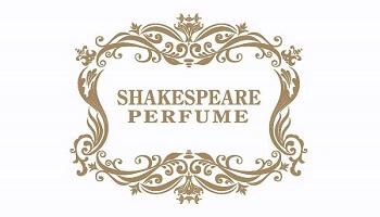 مجموعة شكسبير