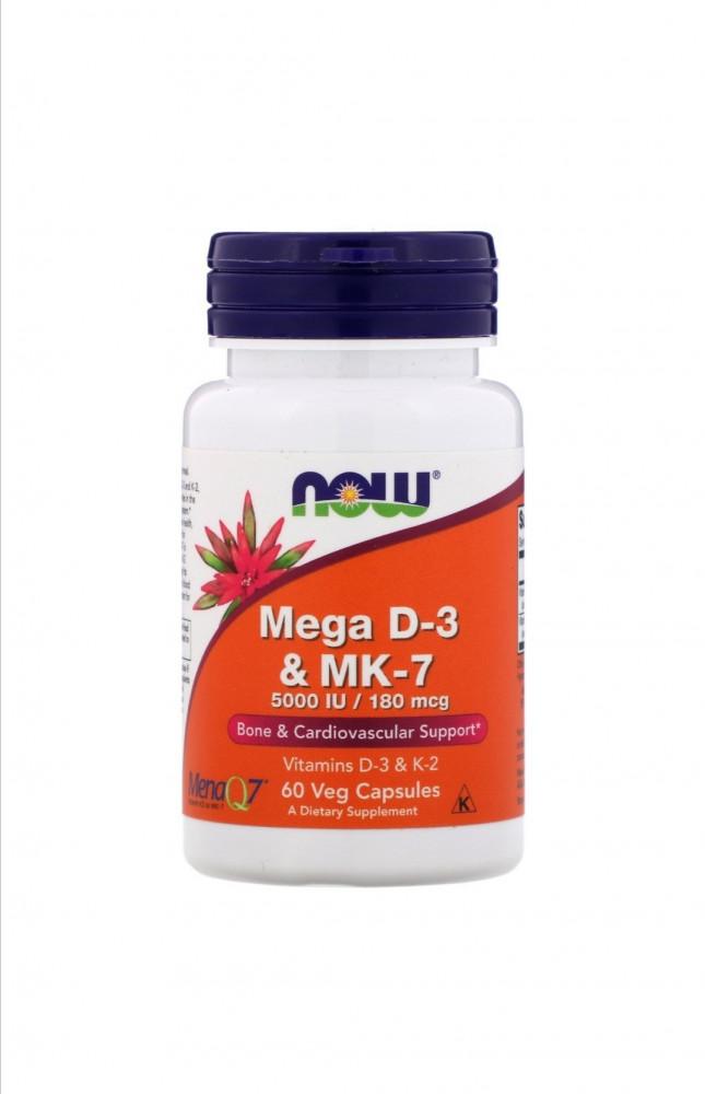 فيتامين ك 2 MK-7 vitamin k-2 مع فيتامين د vitamin D