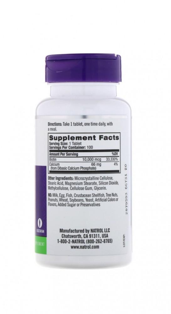 مكمل غذائي فيتامين للشعر والجلد والأظافر Biotin