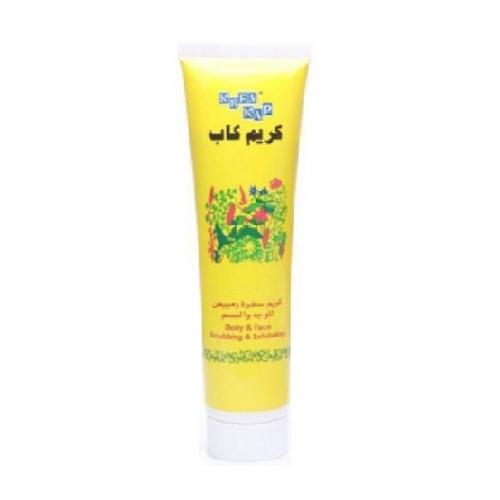 كريم كاب عصار 150 مل    Cream Cap Juicer 150 ml