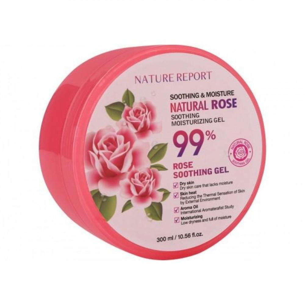 جل الروز الورد المرطب 300مل - ناتشر ريبورت