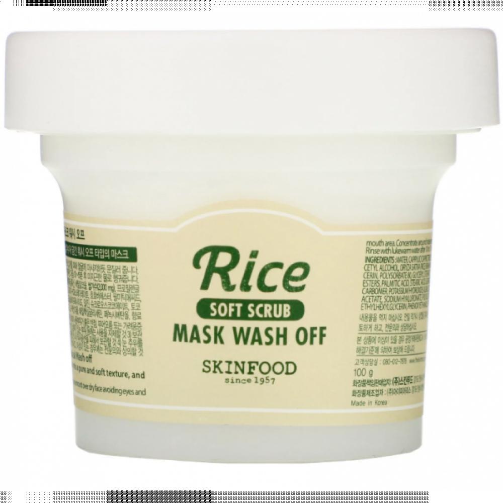 قناع الوجه بالأرز من سكن فود -100غ