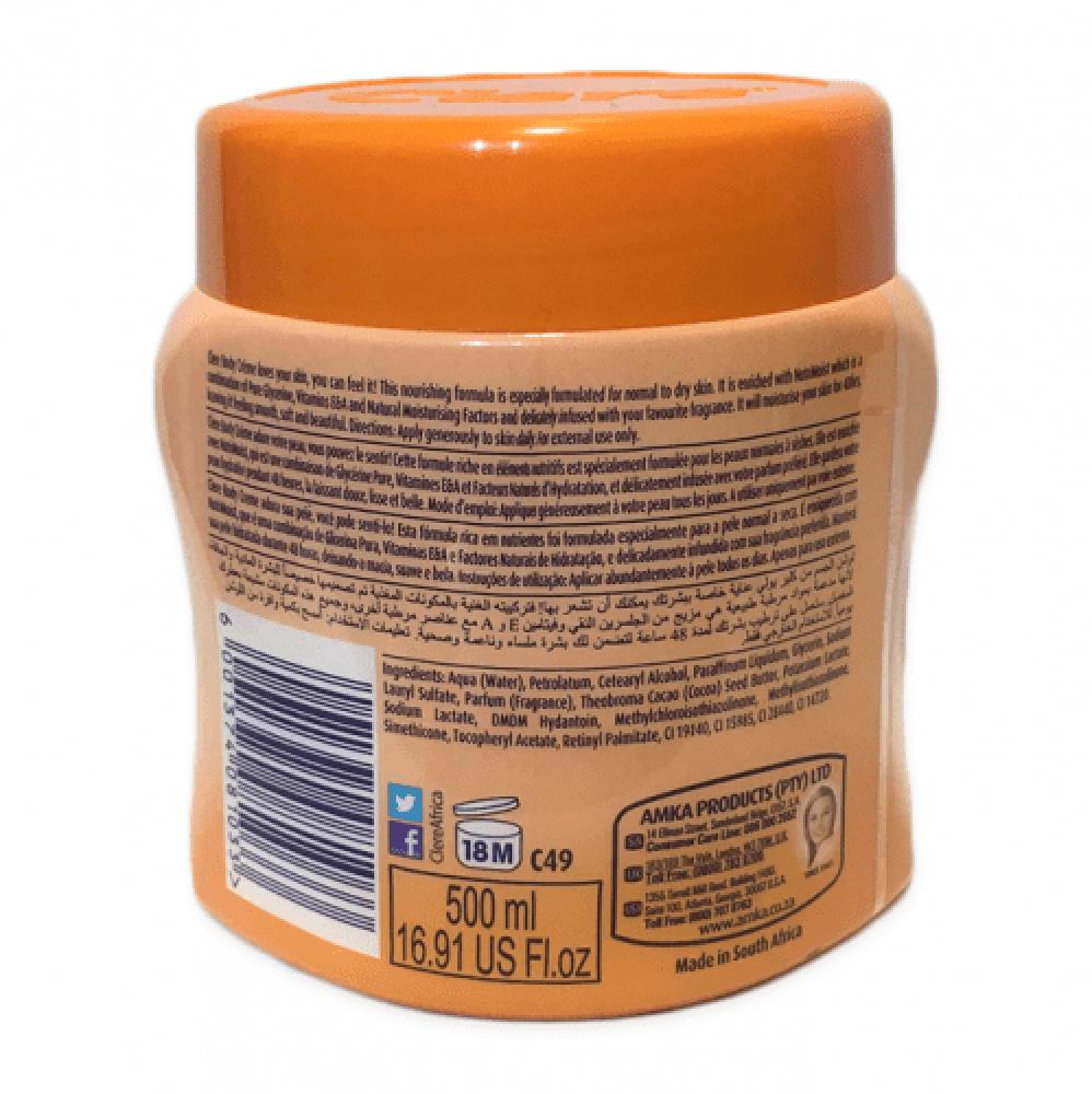 كريم الجسم بزبدة الكاكاو من كلير - 500مل