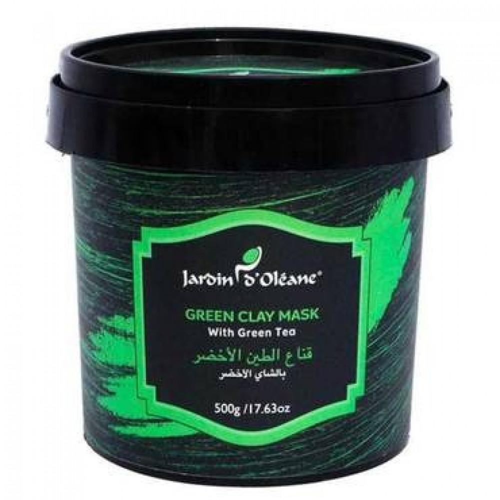 قناع الطين الأخضر بالشاي الأخضر من جاردن اوليان - 500g